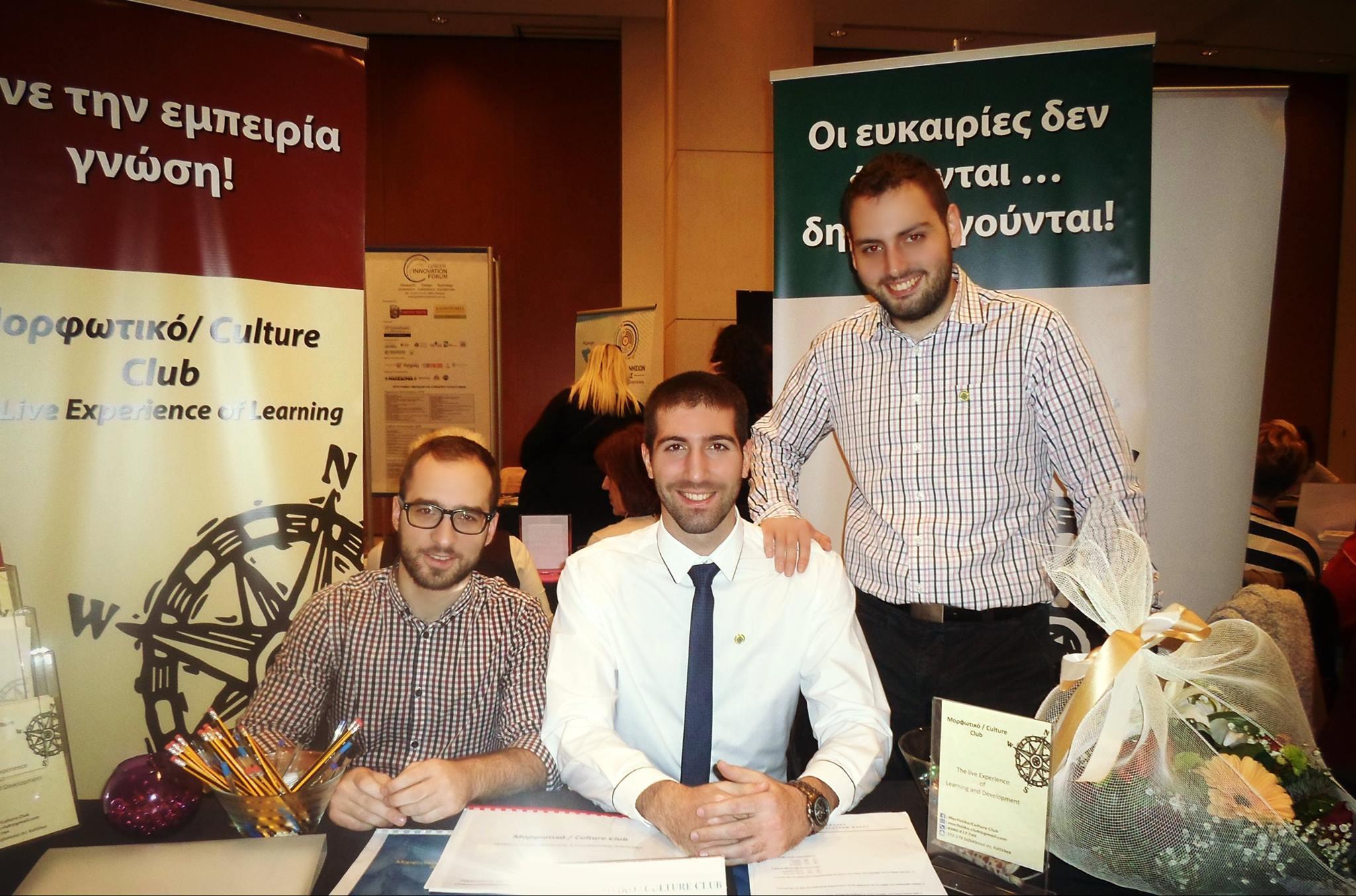 Ο Σταθόπουλος Χρήστος (HR Manager), ο Μιχάλης Καραΐσκος (IT Manager) και ο Αριστείδης Βελέντζας (Project Manager)