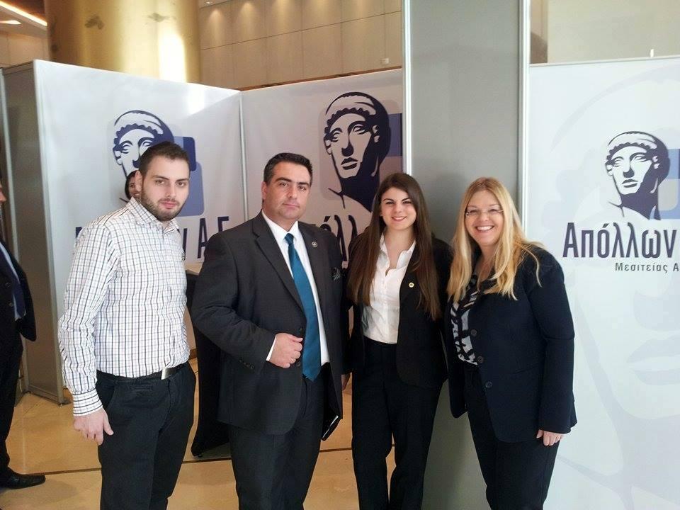 """Ο κ. Αριστείδης Βελέντζας (Project Manager), ο κ. Χουλιαράς Θεόδωρος, η κ. Τσουκαλά Ιωάννα (Αντιπρόεδρος Ακαδημαϊκού Τομέα), η κ. Νικολαΐδη Άννα (παραγωγός της  εκπομπής """"Ανάδειξε Το"""""""