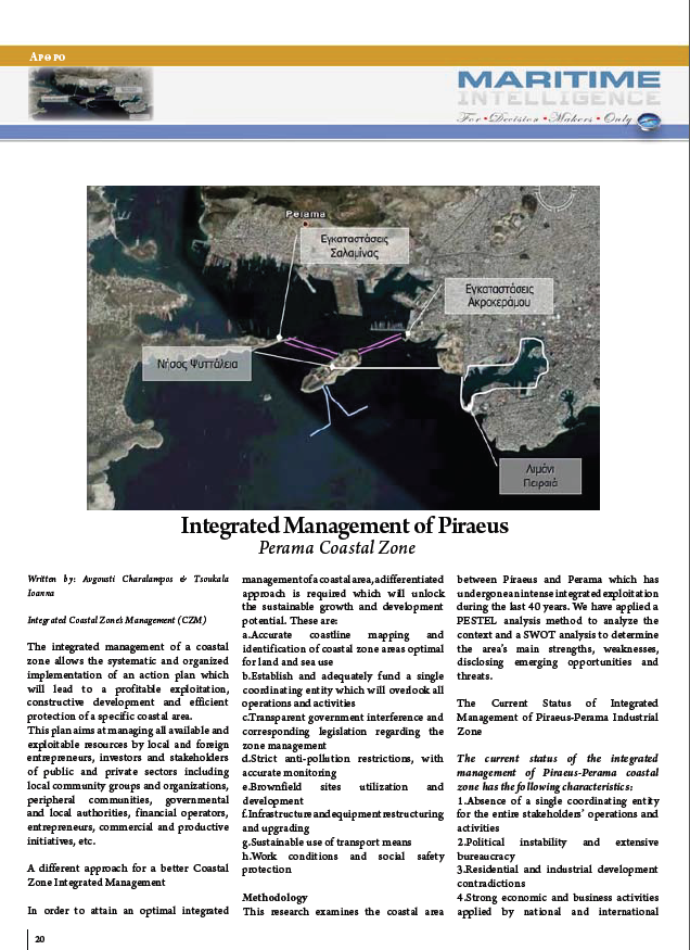Intergrated-Management-of-Piraeus-Perama-Coastal-Zone Article 1